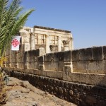 The Capernaum Synagogue (Chapter 19 of Jesus: His Story In Stone)