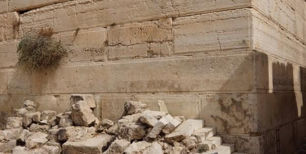 Southwest Corner, Temple Mount