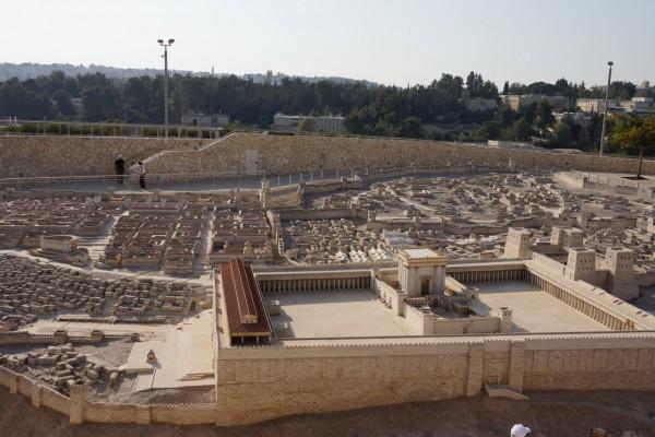 1:50 Scale Model of Herod's Temple in Jerusalem