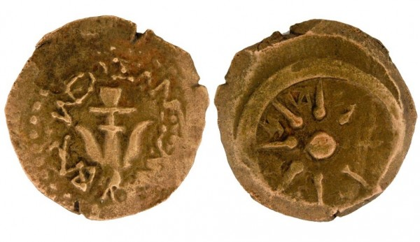 Copper Lepta, or 'Widow's Mite'
