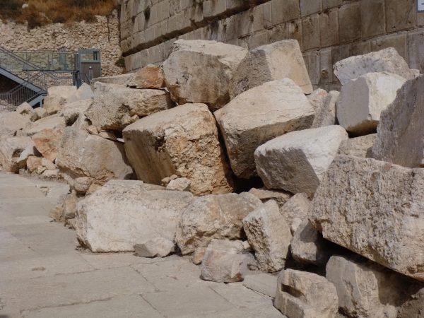 Fallen Stones, Southwestern Wall