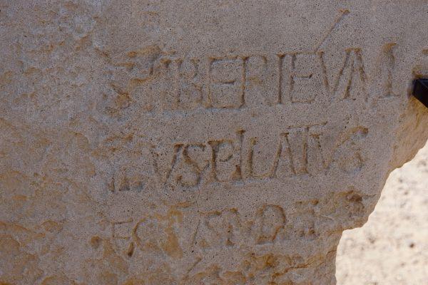 The Pilate Inscription
