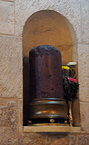 Column of the Flagellation